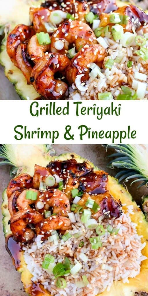 Grilled Teriyaki Shrimp and Pineapple recipe